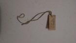 Гастрономическая маркировка птицы 40-е годы, фото №2