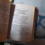 Картошка чудо рецепты 2012р., фото №4