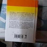 Картошка чудо рецепты 2012р., фото №5