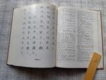 Монетное дело Боспора. В.А. Анохин (3), фото №11