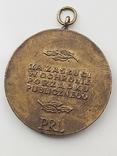 Медаль. Польша. ЗА ЗАСЛУГИ В OCHRONIE PORZDKU PUBLICZNEGO / PRL, фото №4