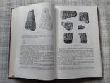 Нумизматика и Эпиграфика ХI (2), фото №6