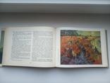 Ван Гог, фото №8