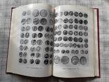 Нумизматика и Эпиграфика Том ХV(15) (3), фото №8