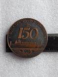 150лет Черноморское Морское Пароходство 1983год, фото №4