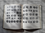 Монеты Античных Городов Северо-Западного Причерноморья. В.А. Анохин (4), фото №10