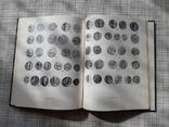 Монеты Античных Городов Северо-Западного Причерноморья. В.А. Анохин (4), фото №11