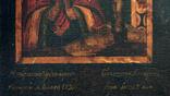 """Икона в киоте. """" Богоматери Ахтырской."""", фото №4"""