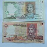 1 и 2 грн. 1995 г. - 2, фото №2