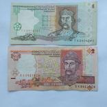 1 и 2 грн. 1995 г. - 4, фото №2