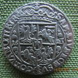 Орт 1623 года, фото №2
