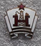 ДСО Нефтяник, фото №4