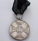 """Медаль """"Заслуженим на полі хвали"""", фото №3"""