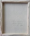 Картина, Цвет нежности, 25х30 см. Живопись на холсте, фото №7