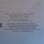 Ордена и медали России, фото №6