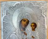 Икона Богородицы в серебряном окладе 84 пробы, фото №7