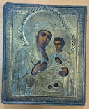 Венчальная пара икон в окладе 84 пробы, фото №4