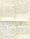 А.Х.Швайкевич Полтава Одесса Татарка 1860 -е годы, фото №7