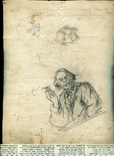 А.Х.Швайкевич Полтава Одесса 1860 - годы, фото №4