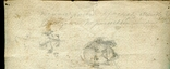 А.Х.Швайкевич Полтава Одесса 1860 - годы, фото №5