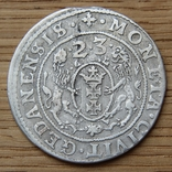Орт Гданский 1623г., фото №2