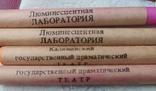 Люминесцентные карандаши СССР 4 шт., в коробке., фото №6