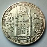 Британская Индия, княжество Хайдарабад 1 рупия 1914 г., фото №2