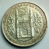 Британская Индия, княжество Хайдарабад 1 рупия 1914 г., фото №3