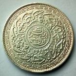 Британская Индия, княжество Хайдарабад 1 рупия 1914 г., фото №5