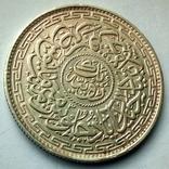 Британская Индия, княжество Хайдарабад 1 рупия 1914 г., фото №7