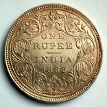 Британская Индия 1 рупия 1862 г. - Виктория (первый год чеканки), фото №7