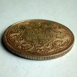 Британская Индия 1 рупия 1862 г. - Виктория (первый год чеканки), фото №10