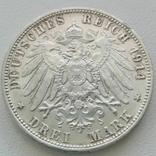 Вюртемберг 3 марки 1914 года, фото №6