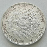 Вюртемберг 3 марки 1914 года, фото №7