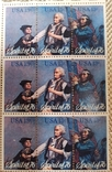Набор почтовых марок США картина Арчибальда Уиллорда Spirit of 76 13центов, фото №2
