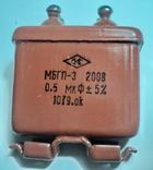 Конденсаторы -0,5 мкФ - 200 в,,9 шт новые, фото №2