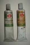Виридоновая зелёная. 2 тюбика., фото №2