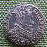 Гданьский грош 1626 года., фото №4