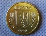 Украина 50 копеек 1992 год вдавленный герб Английский чекан копия, фото №3
