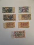 Рубли СССР разные 7шт: 1 рубль(2шт), 3 рубля(1шт), 5 рублей(3шт), 10 рублей(1шт), фото №3