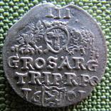 Трояк 1601 года, фото №5