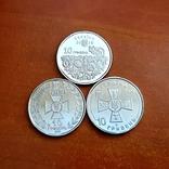 10 грн гривень 2020 повітряні сили та інш 3 монети в лоті