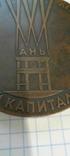 XXX лет со дня освобождения столицы МССР г. Кишинева, фото №5