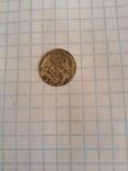 Монети(трояк,дводенарій лит.,грош лит.), фото №6