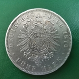 5 марок 1876 р.Бавария, фото №2