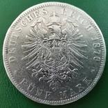 5 марок 1876 р.Гамбург, фото №2