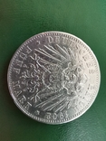 5 марок 1902р.Гамбург, фото №2