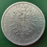5 марок Вюртемберга 1876р., фото №2