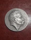 Настольная медаль ( лмд ) Горький, фото №2