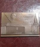 Настольная медаль ( лмд ) 1961 год ( 22 съезд кпсс ), фото №2
